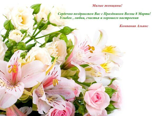 Bouquets_Roses_474019